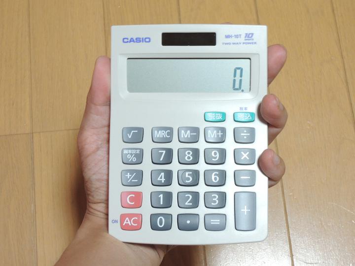 電卓 電験3種 手のひらサイズ