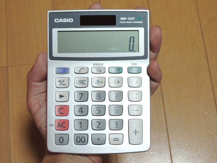 電卓 電験2種 手のひらサイズ