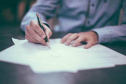 電験3種 申し込み インターネット 用紙 期間 料金について