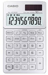 電験3種 おすすめ 電卓 カシオ SL-Z1000WE-N