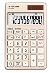 電験3種 おすすめ 電卓 シャープ EL-VW31-NX