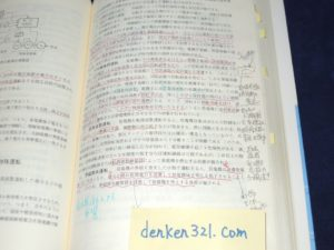 電験1種 二次試験 論説問題 対策、発電・変電、送電・配電 詳細ページ