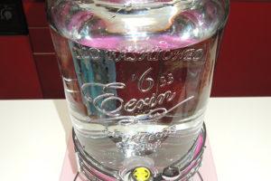 SALUS ドリンクサーバー 浄水満タン!
