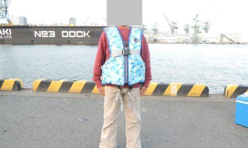 小学生低学年 ライフジャケット 釣り 前姿