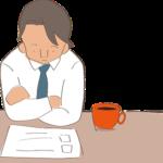 ビル管理士,受験資格,解答速報,試験概要