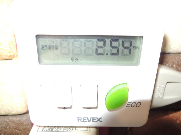 電気代 ドラム式洗濯機 日立ビッグドラム 乾燥 消費電力量