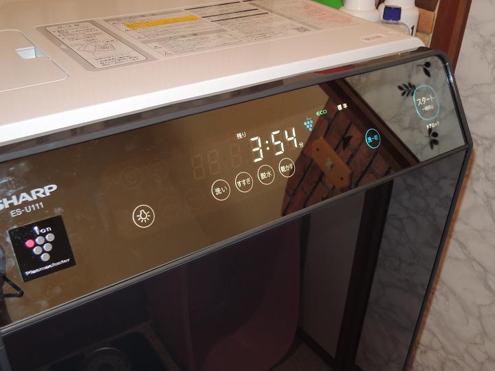 シャープ ドラム式洗濯機 ヒートポンプ ES-U111