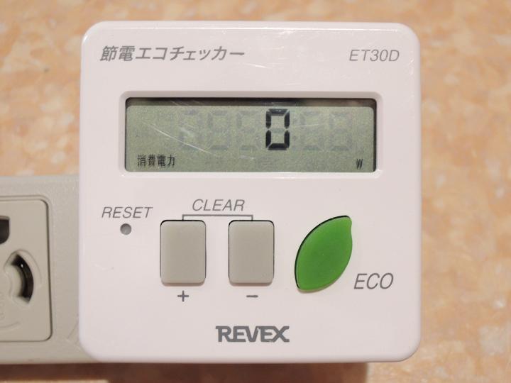 消費電力チェッカー 実測