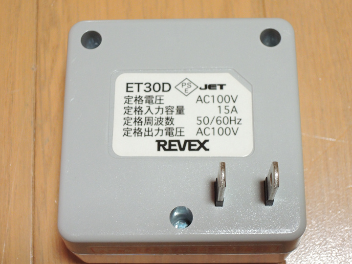 消費電力チェッカー 電圧 電流