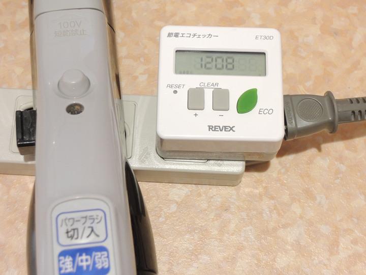 紙パック 掃除機 強 消費電力