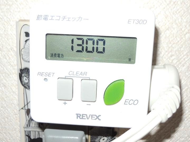 電子レンジ 電気代 800W