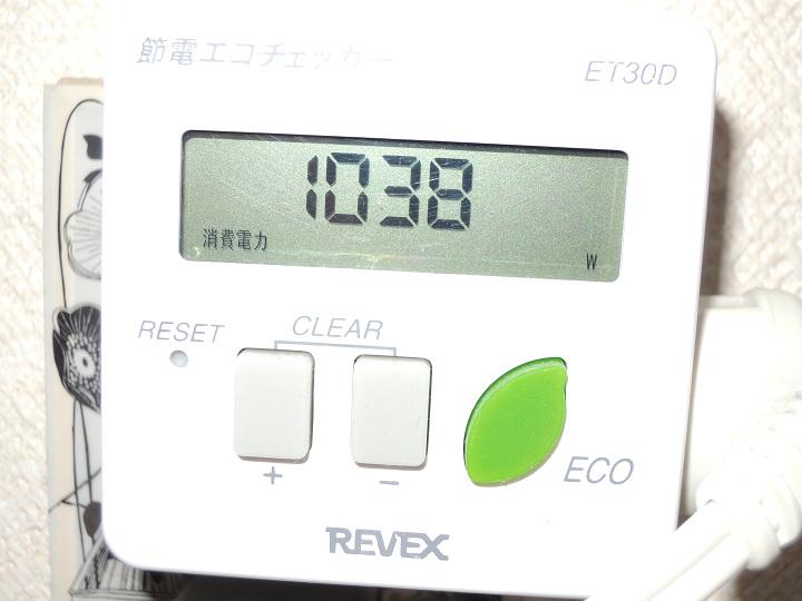 電子レンジ 電気代 600W