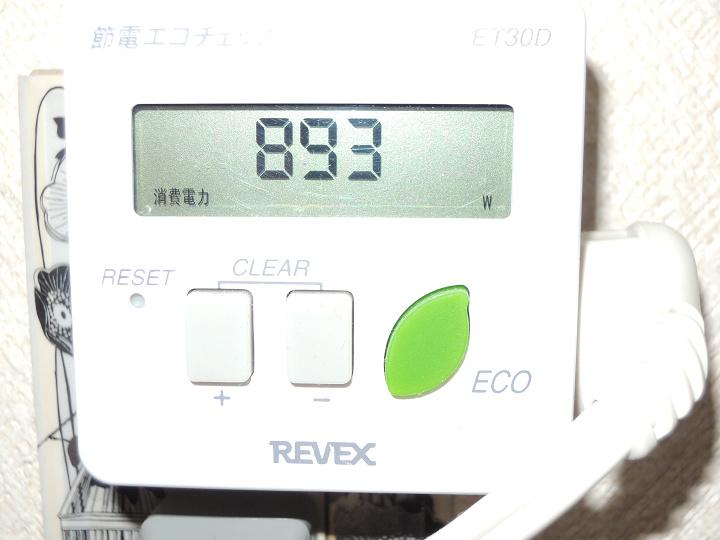 電子レンジ 電気代 500W