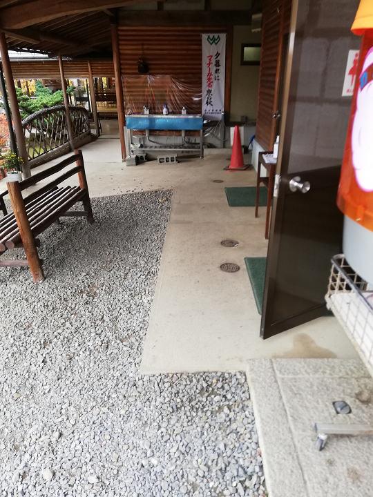 千弥農園 京都 柿狩り トイレ