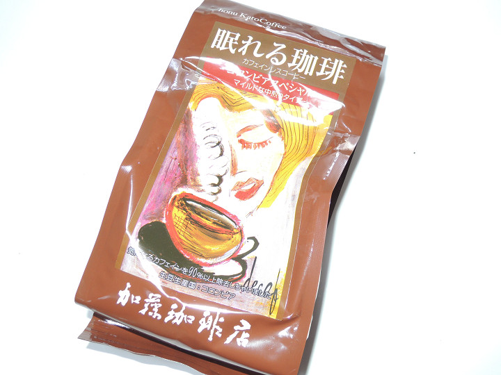 加藤珈琲 カフェインレス デカフェコーヒー おいしい