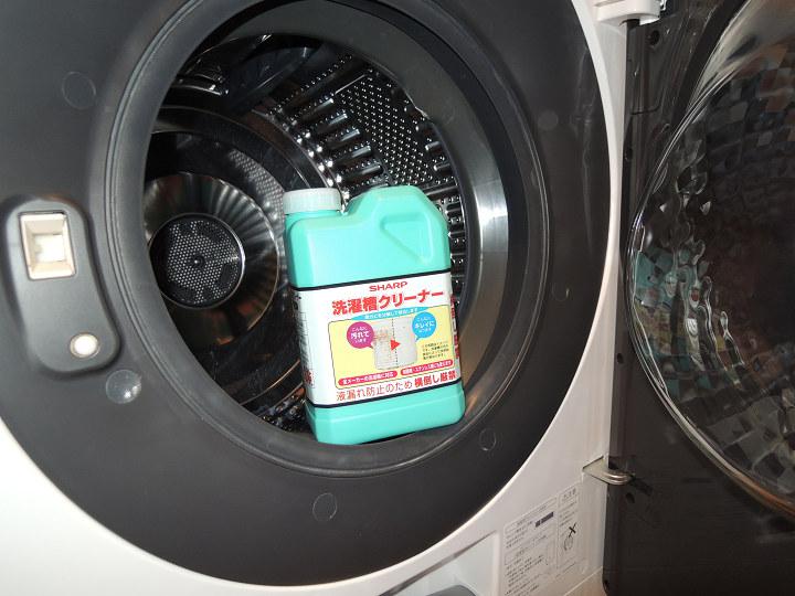 洗濯槽クリーナー ドラム式洗濯機 ES-C シャープ
